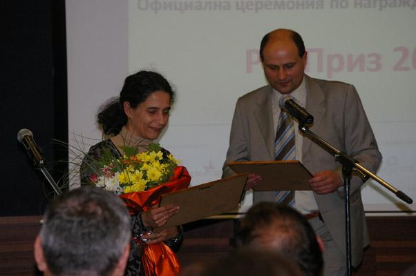 Boshnakova_award2010
