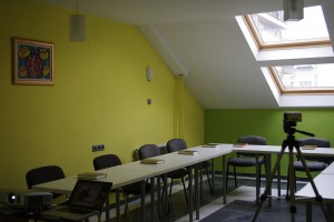 Залата за обучения на ROI